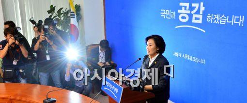 [포토]기자회견 갖는 박영선 원내대표, '다시 시작하겠습니다'