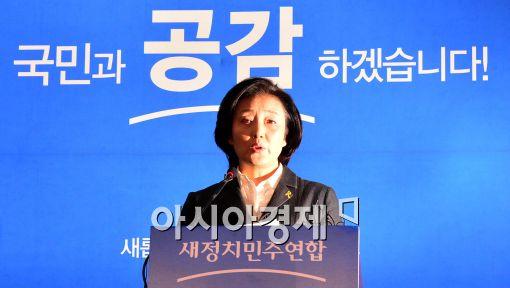 [포토]박영선 원내대표, 어두운 표정으로....