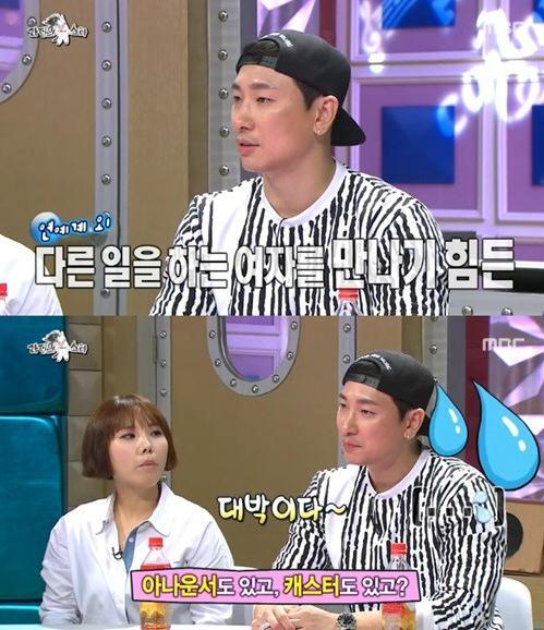 '라디오스타'에 출연한 라이머 [사진출처 = MBC '황금어장-라디오스타' 캡처]