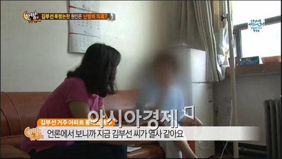 김부선 난방비 아파트 총무 입장 [사진=SBS 캡처]