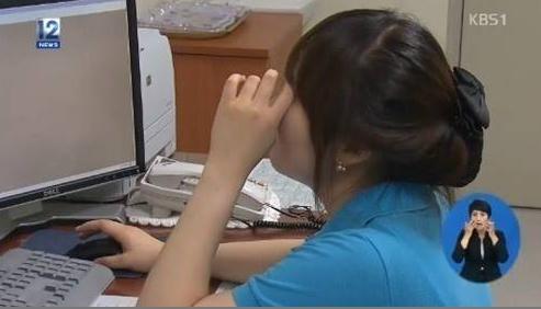 눈다래끼 예방법[사진=KBS 1TV 뉴스 캡처]