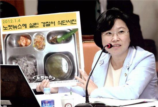 새정치민주연합 김현 의원 [사진=공식 블로그 캡처]