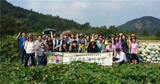 계절밥상의 '우리 농가 탐방' 3기에 참여한 고객들이 전 남 광주 '황금농원식품' 농장에서 기념사진을 촬영하고 있다.