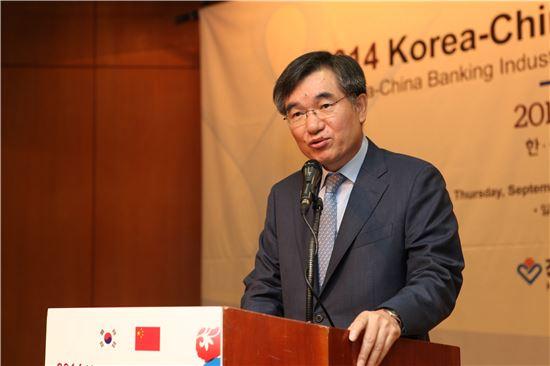김영대 은행연합회 부회장