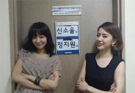 신소율-정지원 / 사진은 정지원 트워터 캡처