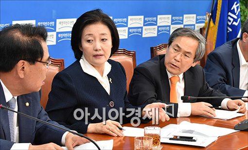 [포토]심각한 박영선 위원장