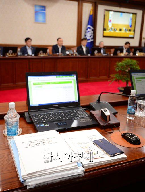 [포토]국무회의, 2015년도 기금운용계획안 의결