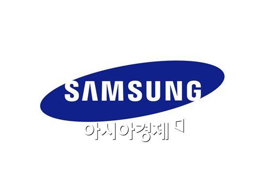삼성그룹 CI