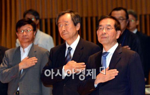 [포토]2014 융합공공서비스 포럼 개최, 국민의례하는 박원순-양승태