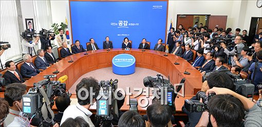 [포토]'새정치연합, 비대위원장 선출을 위해'