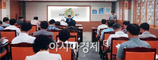 나주시는 농업발전계획 수립을 위한 부서별 실무회의를 가졌다.