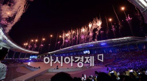 인천아시안게임 개막 축포