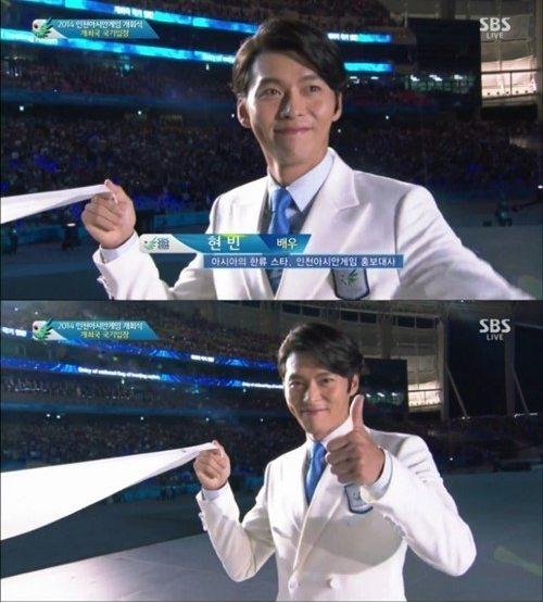 현빈[사진출처=SBS 방송 화면 캡처]