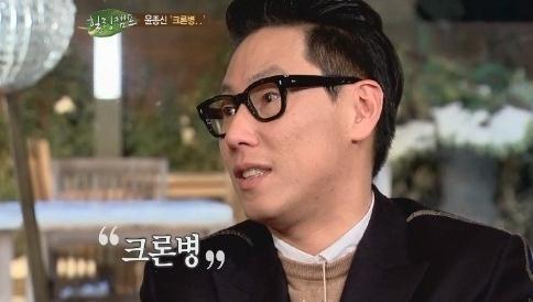 윤종신 크론병 앓아[사진출처='힐링캠프' 방송 캡처]