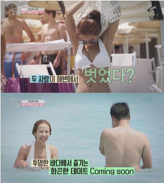 조여정[사진출처=MBC 에브리원 '로맨스의 일주일' 캡처]