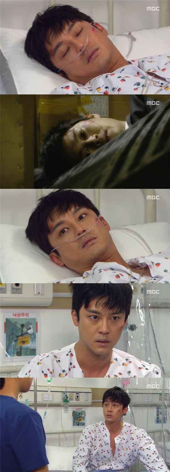 MBC 주말드라마 '왔다 장보리' / 해당 방송 캡쳐