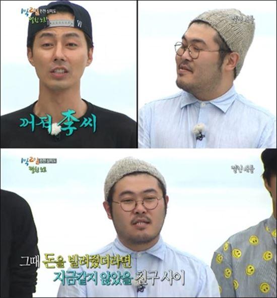 조인성 김기방 [사진=KBS2 '1박2일' 캡처]