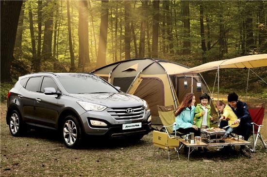 현대차 다문화가정 유명산 숲가꾸기 캠핑