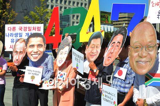[포토]대한민국의 생일을 축하합니다