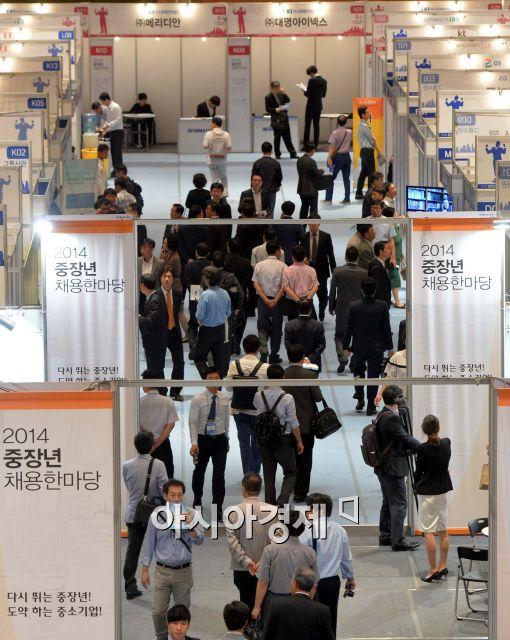 [포토]붐비는 중장년 취업박람회