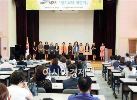 광주여성발전센터는 22일 제3기 정기교육 개강식을 가졌다.