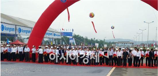경남기업이 지난 21일 베트남 노이바이~라오까이 성 고속도로 개통식을 가졌다.