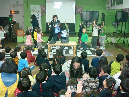 어린이 재난안전교육