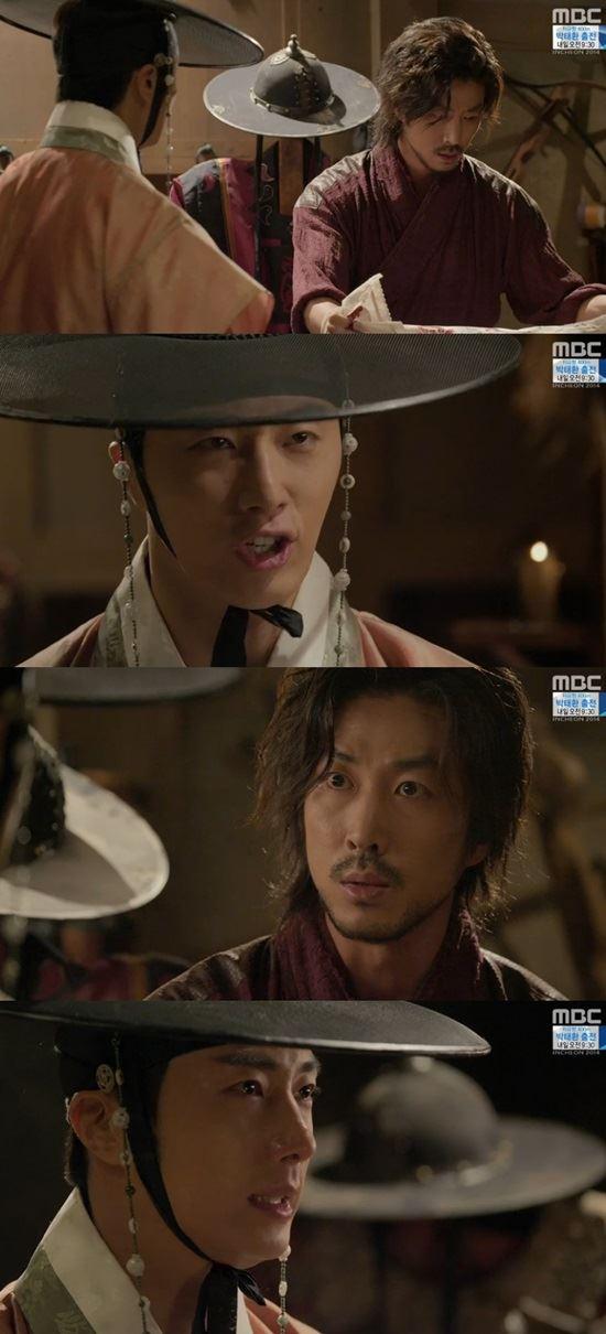 정일우 /MBC '야경꾼일지' 방송 캡처