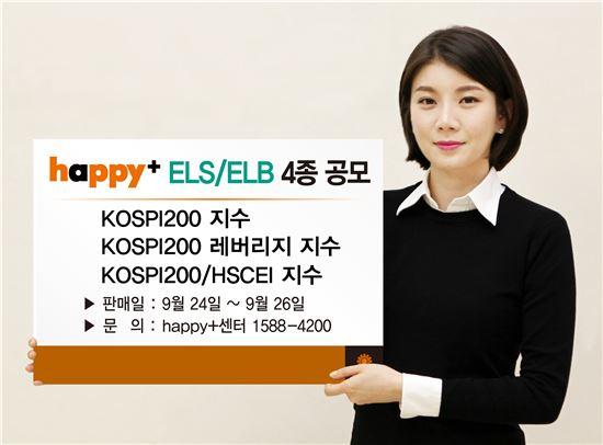 동부증권, 24일부터 ELB·ELS 4종 판매