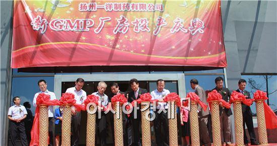 일양약품은 중국 양주 고우시와 합자한 양주일양제약유한공사가 지난 22일 EU-GMP 신공장 준공식을 개최했다고 23일 밝혔다.