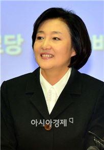 [포토]미소 짓는 박영선 원내대표