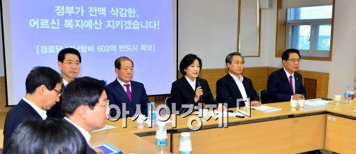 [포토]새정치민주연합 현장 원내대책회의
