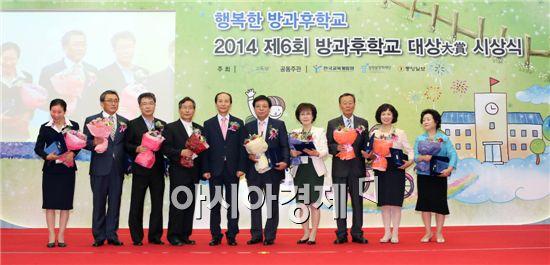 제6회 방과후학교대상 시상식에서 전대사대부중(교장 김현중·왼쪽 두번째)이 최우수상을 수상한 뒤 기념촬영을 하고 있다.
