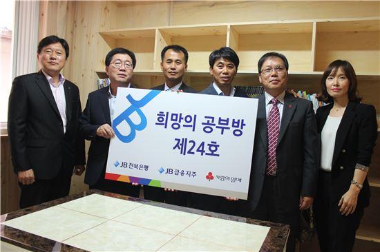 자료제공:전북은행