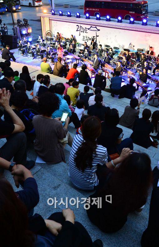 [포토]광화문 문화마당 가을공연