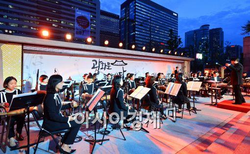 [포토]광화문에서 열리는 문화공연
