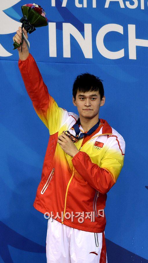 [포토]400m 금메달 차지한 중국의 쑨양