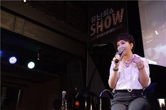 CJ오쇼핑으로 컴백한 유난희 쇼호스트가 30일 '유난희 쇼'로 컴백한다.