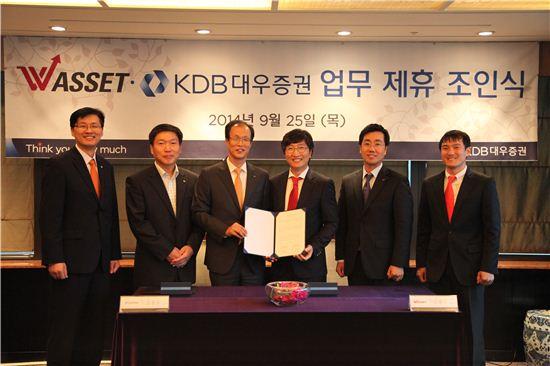 조완우 KDB대우증권 스마트금융본부장(왼쪽 세 번째)과 조병수 더블유에셋 대표이사(왼쪽 네 번째)가 25일 서울 63빌딩에서 업무 제휴 조인식을 하고 있다.