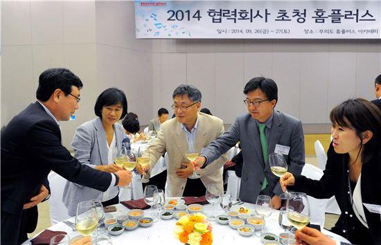 홈플러스, 협력회사 초청 동반성장 간담회 개최