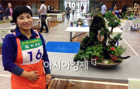 제10회 생활원예 중앙경진대회에서  우수상을  수상한 김도연씨