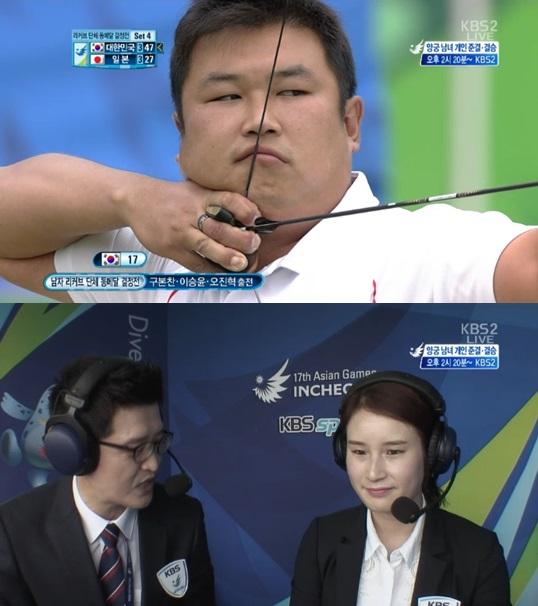 오진혁(위) 기보배(아래 오른쪽) [사진=KBS2 방송캡처]