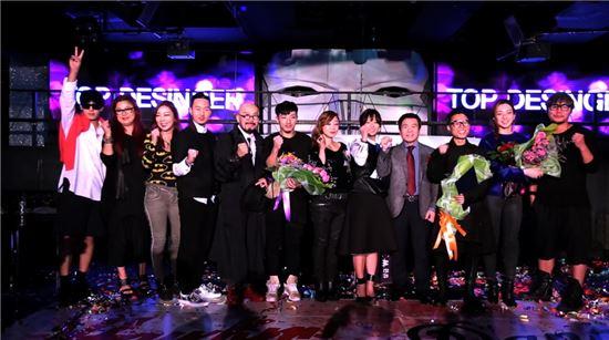 탑 디자이너 2014 수상자와 심사위원 단체사진