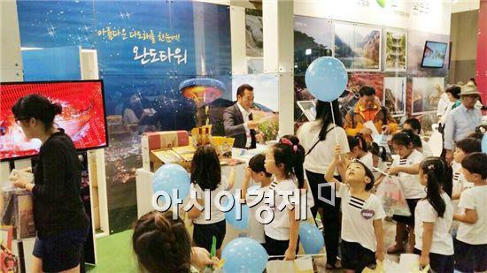 완도군, 2014 부산국제관광전에서 최우수 홍보상 수상