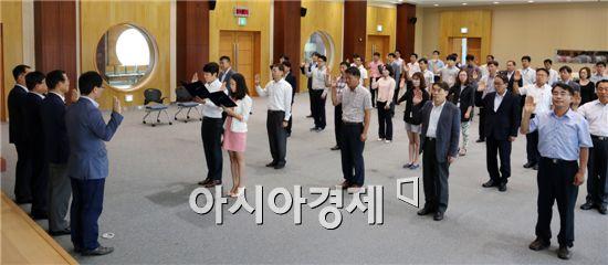 여수광양항만공사(사장 선원표)는 9월30일 오전 월드마린센터 2층 국제회의장에서 전 임직원이 부정·부패 척결을 위한 '자정결의대회'를 개최했다.