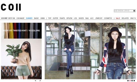온라인 쇼핑몰 코이의 메인페이지