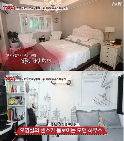 배우 오영실이 자신의 집을 공개했다.[사진=tVN '현장토크쇼 택시' 방송 캡처]