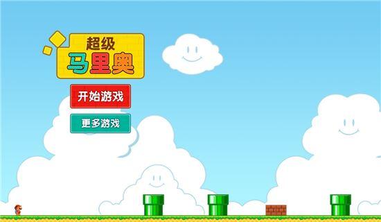 최근 네티즌들 사이에서 화제인 '게임센스테스트'