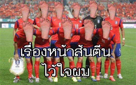 일부 태국 팬들이 한국-태국 경기 결과에 항의하고 있다.  [사진=SBS 뉴스 스포츠 페이스북 캡쳐]