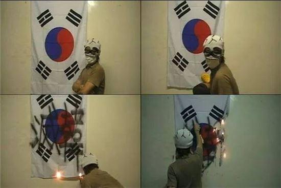 일부 태국팬들 태극기 훼손 [사진=SBS 뉴스 스포츠 페이스북 캡쳐]